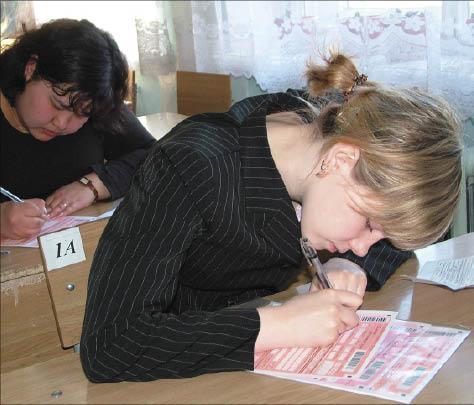 Франция, решебник по математике 1 класс горбов микулина формирования