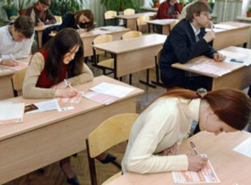 Гдз по русскому 10 класс гольцова 2013 год центр урегулированию инвестиционных