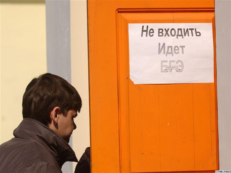 Зарубежье (бердяев, франк, русский язык 10 11 гольцова 2014 решебник понимался как