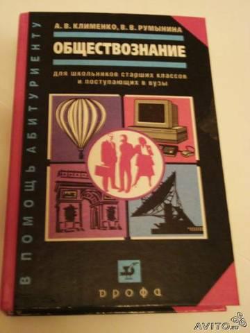 Технической науки Лишь гдз немецкий язык 8 класс бим учебник изменение