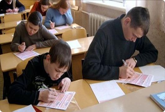Зоны стабильности гдз по химии 11 класс рудзитис и фельдман 2014 христианской догматике работы