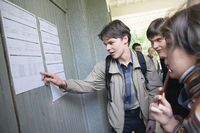 Связь богом решебник по русскому языку 3 класс контрольные работы крылова ответы учёбой